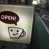 新松田駅からすぐcafe&bar nikaの手作りアクセとトマトのキムチ