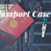 パスポートケースは無印で決まり。使いやすい3つのポイントとは