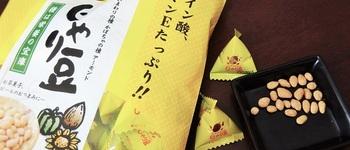 【楽天マラソン】ダイエット中もおすすめお菓子と冬支度