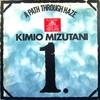 水谷公生 KIMIO MIZUTANI 1 - 宇宙の空間 A Path Through Haze (ポリドール, 1971)