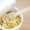 【商品レビュー】QTTA(クッタ)と日清カップヌードルを食べ比べてみた~シーフード味編~
