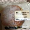 ふんわりホイップドーナツ