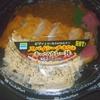「ファミリーマート」(名護市役所前店)の「スパイシーチキン&キーマカレー丼」 498円 #LocalGuides