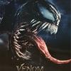 【ヴェノム】感想《ヴェノム:最初から攻略済み》