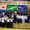 2015北海道秋季リーグ最終日
