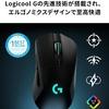 握り心地、持ちやさす最高と高評価 ロジクール G ゲーミングマウス ワイヤレス G703h HERO 25K