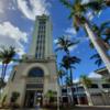 ノスタルジックな雰囲気を感じるアロハタワーの展望台から見るハワイの景色が新鮮かも。GWにおすすめなハワイ観光地はここ。
