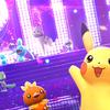 メディア「ポケモンGOのブームは終わった!」35%増の855億円へ