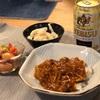 ハヤシライス、サーモンと野菜のサラダ、大根と貝柱のサラダ(昨日の)