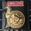 【348】③カロシ・トラジャ