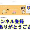 旅も終盤です!!(PS4/風ノ旅ビト/Journey)さらに、チャンネル登録100人到達間近!!