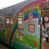 2015年2月 岩手県大槌町・釜石・三陸鉄道北リアス線
