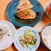〔一人暮らし料理〕 秋鮭のバルサミコ酢ソース