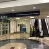 1日目:LATAM航空 LA601 ロサンゼルス〜リマ ビジネス