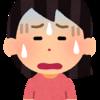 高橋ひかるの休業の原因|自律神経の乱れ、自律神経失調症とは?