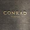【東京・汐留】CONRAD TOKYO・COLLAGE