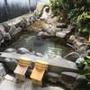 温泉ソムリエ〜日常が少し豊かになる資格