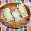 【普段の食事で骨を丈夫にする】糖質制限しらすの和風ピザの作り方。