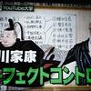 中田敦彦のyoutubeチャンネルが面白い