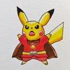 アンパンマン×イケメンピカ様。 Anpanman × Cool Pikachu.