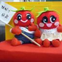 高知県立図書館ブログ