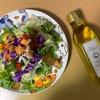 美容や健康を考える上でまず注意しなければならない食べ物が、実は油!?