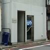 東京ミニカーマニア