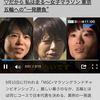 NHK スポーツ×ヒューマン