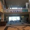 ラウンド(H29 8/14)~81~高校の同窓コンペ!