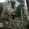 3つの生石神社