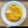 【1人暮らしの朝ごはん】たっぷりあんかけの天津飯『レシピ』