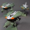メカコレクション No.08 ナスカ級宇宙中型空母