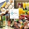 【オススメ5店】広島駅・横川・その他広島市内(広島)にある海鮮丼が人気のお店