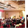 世界タオイズム交流 道教文化講演会     <日本道観の道教交流>