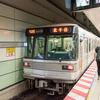 八丁堀駅乗換え方法 ディズニーや幕張メッセへも、地下鉄日比谷線からJR京葉線へ近くて早い地下直結乗り換え