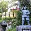 【大阪】三光神社