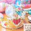 東京新聞さんから取材を受けました!