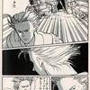 吉田秋生「バナナフィッシュ」-オーサーのアッシュへの熱烈な、「ライバルの片思い」-