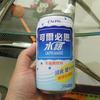 日本の商品名を漢字にすると・・・