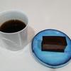 一人おやつ 五島軒 ベルギーチョコレートケーキ