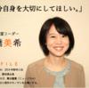 【ライト版カケハシ】人事課リーダー:髙橋美希