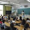 学校訪問 特設授業3の1