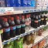 【企画力】コカ・コーラのカラーボトルが参考になった