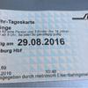 北ドイツの旅(2)【ハンブルク・前半】