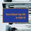 私が選ぶ2010-19年のベスト洋楽アルバムTop100【100~91位】