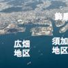 姫路港、神戸港へのコンテナ船向け設備強化へ 兵庫県「あり方」まとめ