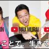 YouTubeで気軽に月10万円稼ぐ方法