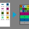 Unity SpritePackerで地味だけど快適になった画像管理について