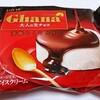 ロッテ「ガーナ 大人の生チョコ」は濃厚な生チョコがたっぷり!
