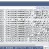 UWPアプリではdllimportは使えるがWin32APIを自由に使えるわけではないらしい